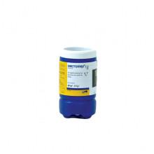 Дектомакс 50 мл раствор противопаразитарный инъекционный Pfizer