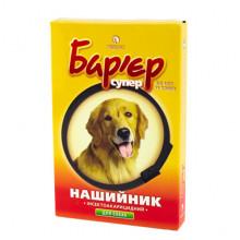 Барьер ошейник от блох и клещей для собак Продукт