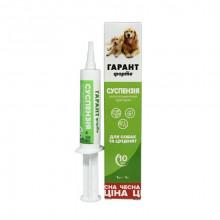 Гарант Форте суспензия антигельминтный препарат для собак и щенков 5 мл GF072