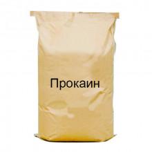 Новокаина гидрохлорид - прокаин 1 кг - ОБЕЗБОЛИВАЮЩИЕ