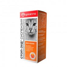 Стоп-Зуд суспензия для кошек 10 мл Api-San Россия -