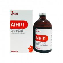 Аинил 100 мл INVESA Лечение воспалительных процессов