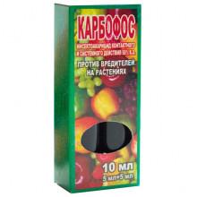 Инсектоакарицид для растений Карбофос 10 мл 2 ампулы по 5 мл