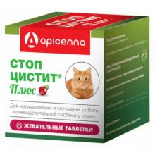 Стоп-Цистит Плюс таблетки жевательные для кошек 30 шт 500 мг Аpicenna
