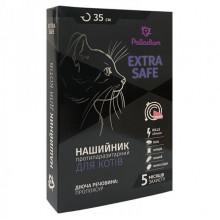 Ошейник Палладиум Extra Safe для кошек инсектоакарицидного действия коралловый 35 см