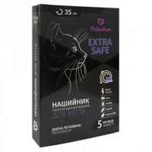 Ошейник Палладиум Extra Safe для кошек инсектоакарицидного действия фиолетовый 35 см