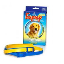 Барьер ошейник от блох и клещей для собак синий Продукт