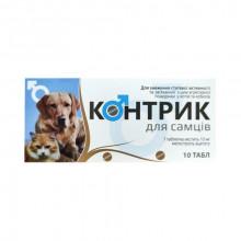 Контрик для самцов таблеток №10 Фарматон для регуляции половой охоты