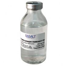 Кальция глюконат 10% 100 мл Базальт - РАСТВОРЫ ИНЪЕКЦИОННЫЕ