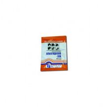 Альбендазол 100 5 мл гель антигельминтный Продукт