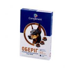Обериг ошейник для собак инсекто акарицидный ошейник коричневый 65 см 21 в упаковке