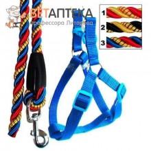 Поводок со шлейкой  для собак 24-16-1623 8мм*48