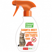 Спрей Умный 250 мл защита мест не предназначеных для туалета кошек Api-San