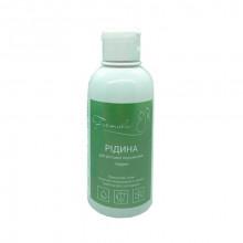 Жидкость ополаскиватель для ротовои полости Formula 250 мл Фауна