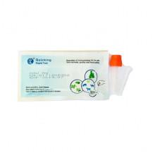 Экспресс-тест Дирофиляриоза собак Ag Test(CHW Ag), Quicking Biotech Co, Ltd