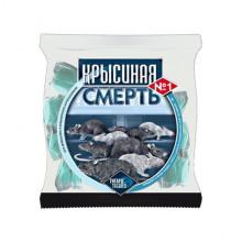 Крысиная смерть 5 кг средства от крыс и мышей Украина