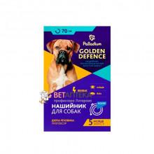 Палладиум Голден Дефенс ошейник для собак 70 см синий инсекто акарицидный