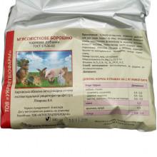 МЯСОКОСТНАЯ МУКА 0,1 кг Агроспецпереработка УКРВЕТБИОФАРМ