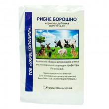 РЫБНАЯ МУКА 0,1 кг Агроспецпереработка УКРВЕТБИОФАРМ