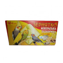 Минерал-мел цветной для птиц Зернятко