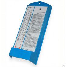 Гигрометр психрометрический ВИТ-2 15-40 С 7002
