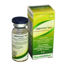 Аверсект 0,5% 5 мл раствор антигельминтный для кошек и собак - АНТИГЕЛЬМИНТИКИ (ПРОТИВОГЛИСТНЫЕ )