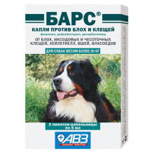 Барс от 30 кг капли от блох и клещей для собак АВЗ - ИНСЕКТОАКАРИЦИДНЫЕ КАПЛИ