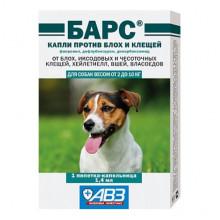 Барс капли на холку для собак 2-10 кг 1 пипетки по 1,4 мл АВЗ - ИНСЕКТОАКАРИЦИДНЫЕ КАПЛИ