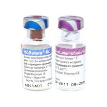 Вакцина Нобивак KC 1 доза MSD AH - ВАКЦИНЫ ДЛЯ СОБАК