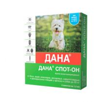 Дана СпотОн краплі інсектоакарицидні для собак та цуценят до 20 кг (2 піпетки по 1,5 мл) 1 піп на 10 кг Apicenna Росія 18196