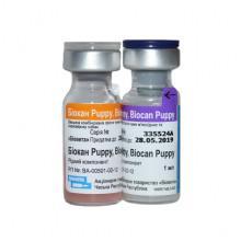 Вакцина Биокан Puppy 1 доза BioVeta Чехия