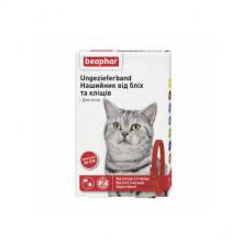 Бефар 35 см ошейник от блох клещей для кошек красный Вeaphar - ИНСЕКТОАКАРИЦИДНЫЕ ОШЕЙНИКИ