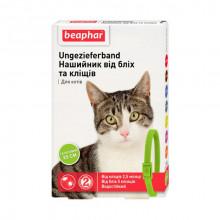 Бефар 35 см ошейник от блох клещей для кошек зеленый Вeaphar 10201 - ИНСЕКТОАКАРИЦИДНЫЕ ОШЕЙНИКИ