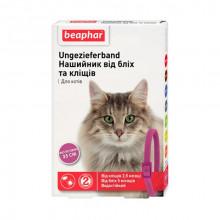 Бефар 35 см ошейник от блох клещей для кошек фиолетовый Вeaphar - ИНСЕКТОАКАРИЦИДНЫЕ ОШЕЙНИКИ