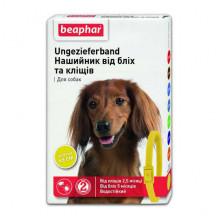Бефар желтый ошейник для собак 65 см Beaphar 12613 - ИНСЕКТОАКАРИЦИДНЫЕ ОШЕЙНИКИ