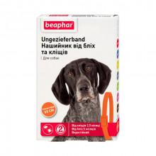 Бефар 65 см ошейник от блох клещей для собак оранжевый Вeaphar 10199 - ИНСЕКТОАКАРИЦИДНЫЕ ОШЕЙНИКИ