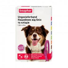 Бефар 65 см ошейник от блох клещей для собак фиолетовый Вeaphar - ИНСЕКТОАКАРИЦИДНЫЕ ОШЕЙНИКИ