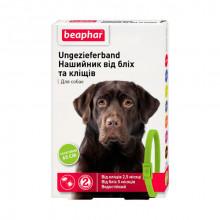 Бефар 65 см ошейник от блох клещей для собак зеленый Вeaphar 10196 - ИНСЕКТОАКАРИЦИДНЫЕ ОШЕЙНИКИ