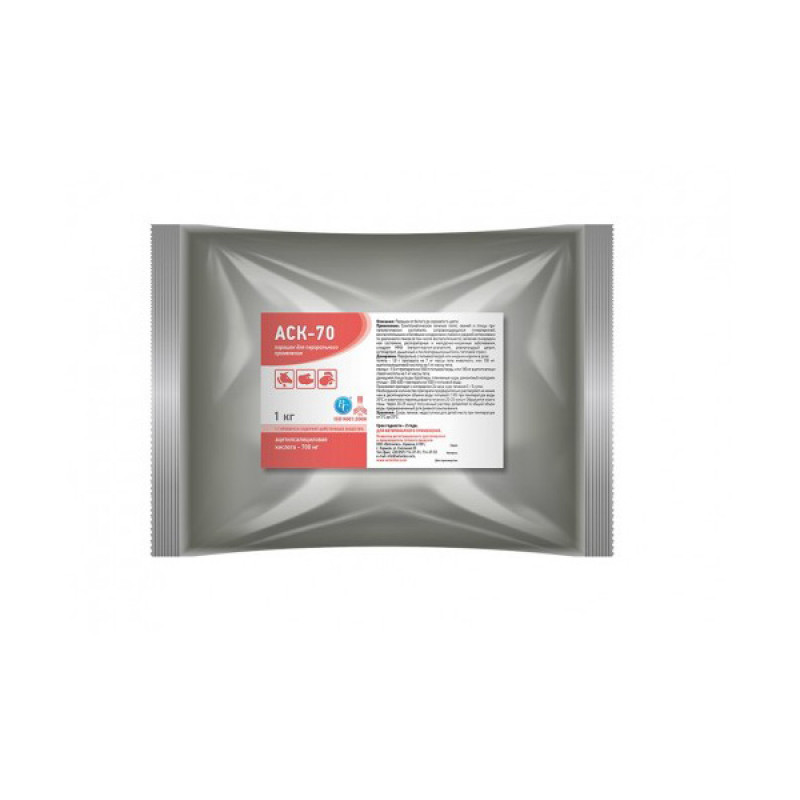АСК-70 противовоспалительный порошок для свиней, телят, цыплят 1кг Ветсинтез