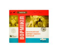 Вормикил таблетки собак и кошек 1 блистер 20 таблеток УЗВПП