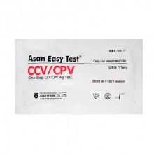 Экспресс-тест Парвовирус + Коронавирус CPV Ag/CCV Ag ASAN PHARM