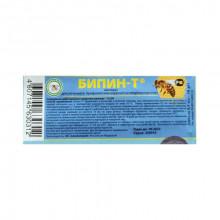 Бипин-Т 0,5 мл 10 доз Агробиопром