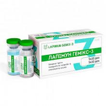 Вакцина Лапимун ГЕМІКС -3 10 доз №5 против геморагической болезни и миксоматоза кролей БТЛ