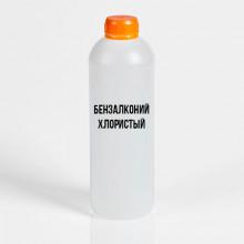 Бензалконий хлористый ВС 50 1кг