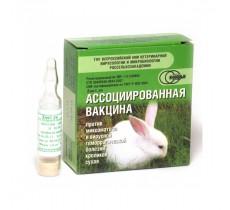 Вакцина Миксоматоз 10 доз для кроликов ВНИИММиМ Покров СРОК 12.2021