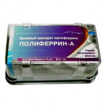Полиферрин А 1 доза Нарвак НПО Россия - ИММУНОСТИМУЛЯТОРЫ