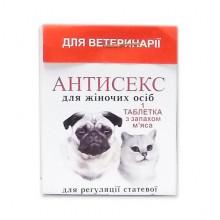 Антисекс Ж 1 таб Норис - КОНТРАЦЕПТИВЫ