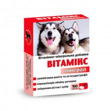 Витамикс 12  для собак  минерал Круг
