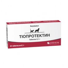Тиопротектин таблетки для кошек и собак в упаковке 20 таблеток Артериум - ГЕПАТОПРОТЕКТОРЫ