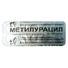 МЕТИЛУРАЦИЛ таблетки 0,5 №10 УКРВЕТБИОФАРМ - БИОСТИМУЛЯТОРЫ